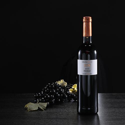 Ampolla de vi negre 2PiR D.O: Priorat.