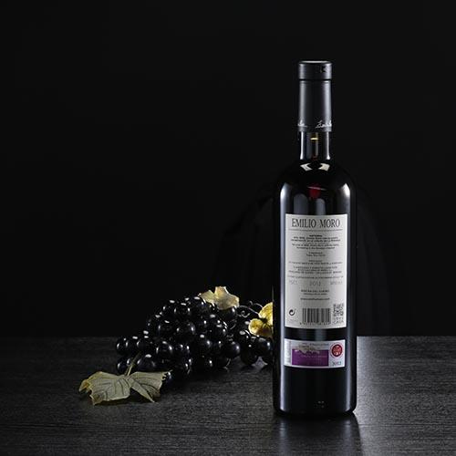 Botella de vino tinto Emilio Moro. D.O: Ribera del Duero