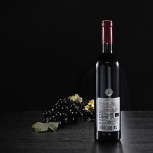 Botella de vino tinto Mas Irene, D.O. Penedès. Ecológico.
